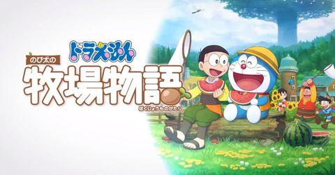 支援繁體中文《多啦A夢 大雄的牧場物語》將於6月登陸Switch