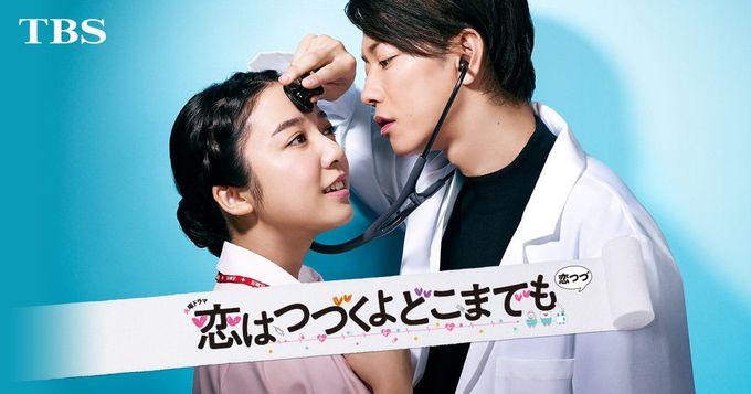 佐藤健新劇開播即引熱論 匯集三位幪面超人的愛情醫療劇