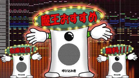 那些聽一遍就洗腦的日本廣告歌,都是誰想出來的?