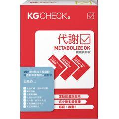 Kgcheck纖燃美窈錠(30日)