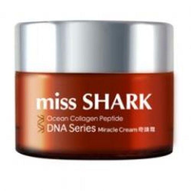 missSHARK小白鯊海洋膠原DNA奇蹟霜