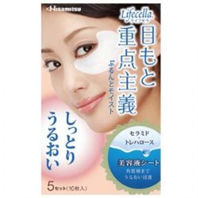 Lifecella久光玩美雙眸主義鎖水活膚眼膜