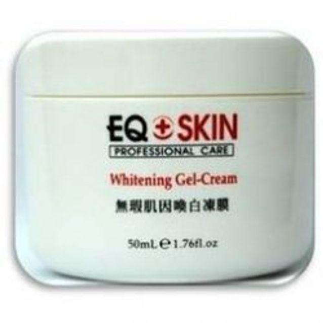 EQSkin無瑕肌因喚白凍膜