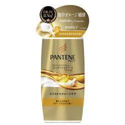 PANTENE潘婷極緻潘婷深層損傷修護精華液修護乳