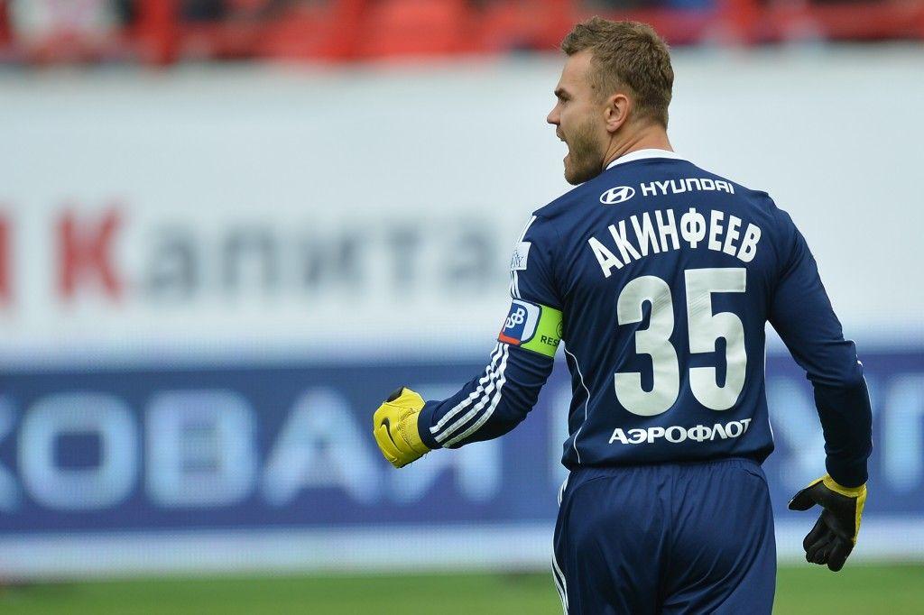 http://futbolgrad.com/wp-content/uploads/2016/05/the_best_goalkeeper_cska_moscow_igor_akinfeev_048701_-1024x682.jpg