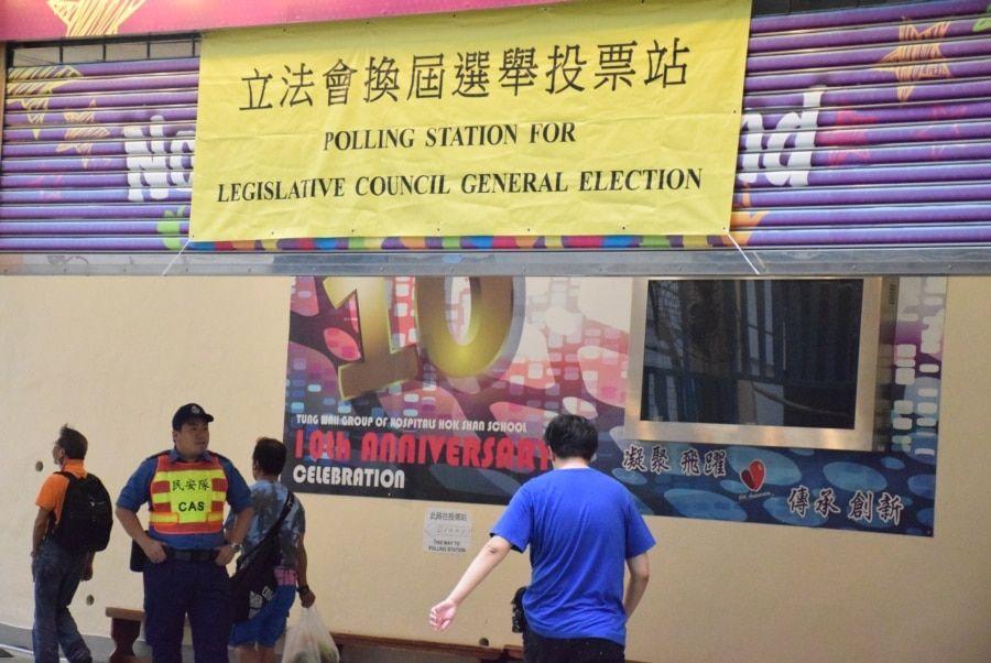 中国全国人大常委会3月30日以全票通过修订香港《基本法》附件一,二的摘要,明显改变香港特首及立法会选举制度(美国之音/汤惠芸)