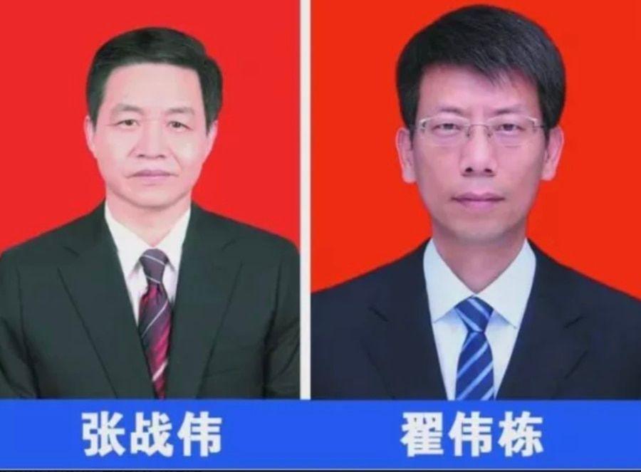"""""""掌掴门""""中的施暴上司张战伟(左)与受害人翟伟栋。(图片来自互联网)"""