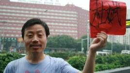 资料照:前纽约时报摄影记者、纪录片制作人、作家杜斌 (照片来源:维权网推特)