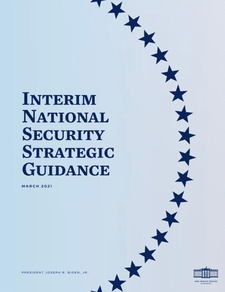白宫《国家安全战略中期指导方针》封面截图