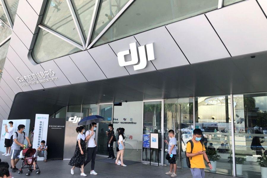 中国大疆创新在深圳的旗店(路透社2020年8月8日)