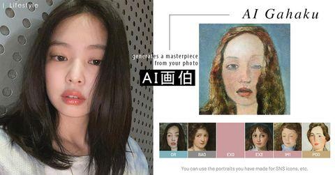 上傳寵物照變搞怪油畫?日本「AI畫伯」濾鏡,10種Filter將個人照變成西洋自畫像。