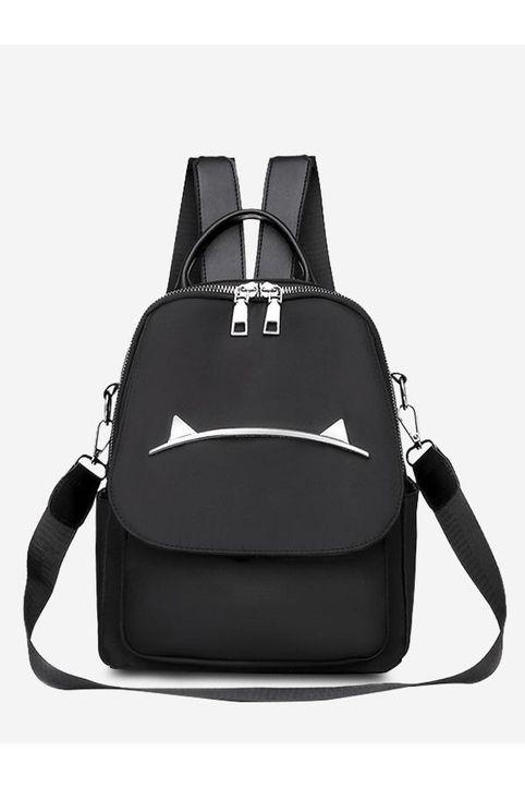 Cat Ear Pattern Backpack