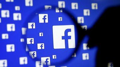 47 американски држави против Facebook