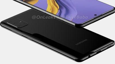 Запознајте го Galaxy A51: Уред од средната класа со премиум дизајн!