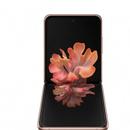 Galaxy Z Flip 2 ќе пристигне подоцна од очекувано!