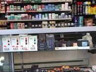 Image 3 | Southie Smoke Shop