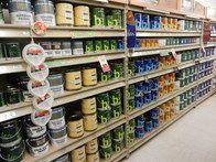 building materials store, Nashville, TN 37209