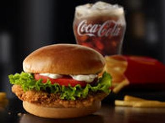 McDonald's Buttermilk Crispy Chicken Sandwich Extra Value Meal