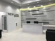 Image 4 | New Look Skin Center