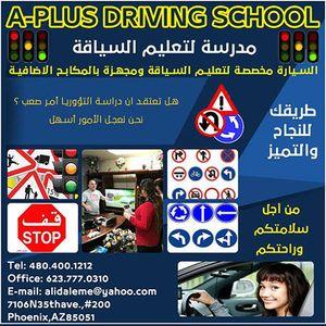 Image 2 | A Plus Driving School
