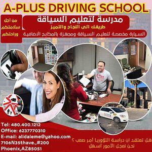 Image 3 | A Plus Driving School
