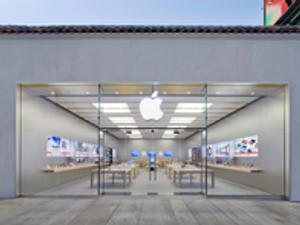 Image 2 | Apple Chestnut Street