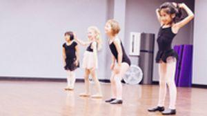 Image 6 | Lonestar Dance Center