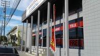 Image 6 | Wholesale Flooring Galleria