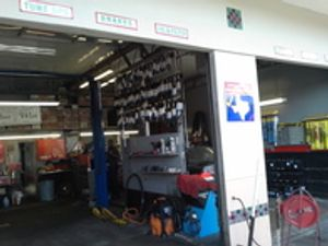 Our full-service auto repair shop and inspection station also provides oil change service, brake repair, and we have a gas station and car wash on site.
