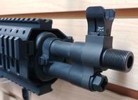 Image 15 | Armed in America Firearms
