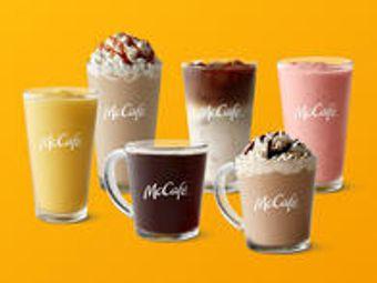 Image 20 | McDonald's