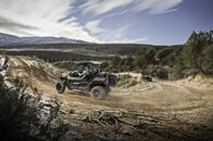 We can provide you with the latest and best in ATV products, apparel, sales, and brand name accessories.
