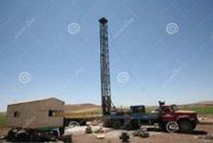 Image 3 | Wyatt Drilling Arizona LLC