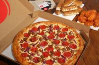 Image 6   Pizza Hut