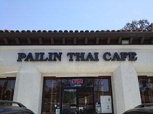 Image 2 | Pailin Thai Cafe
