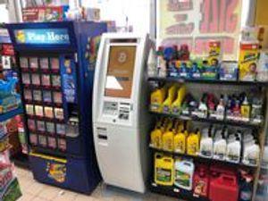 Image 3 | Bitcoin Depot ATM