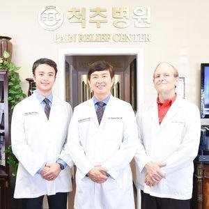 The doctors at Georgia Gwinnett Chiropractic.