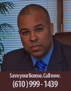 Image 5 | Latoison Law - Media PA Criminal Defense Attorney