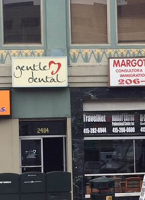 Image 3   Gentle Dental Community San Francisco