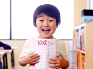 Image 2 | Kumon Math and Reading Center of Buena Park - South