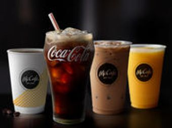 Image 18 | McDonald's