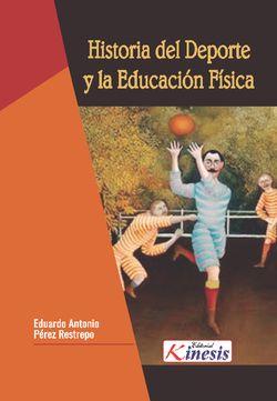 Historia del deporte y la educación física