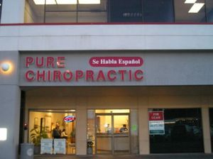 Image 3 | Pure Chiropractic & Massage