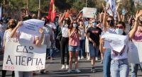ΔΝΤ: Αναμένει ξέσπασμα κοινωνικής αναταραχής