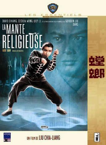 La Mante religieuse Chia-Liang Liu vostfr 1978 DVD9 PAL MPEG2 AC3