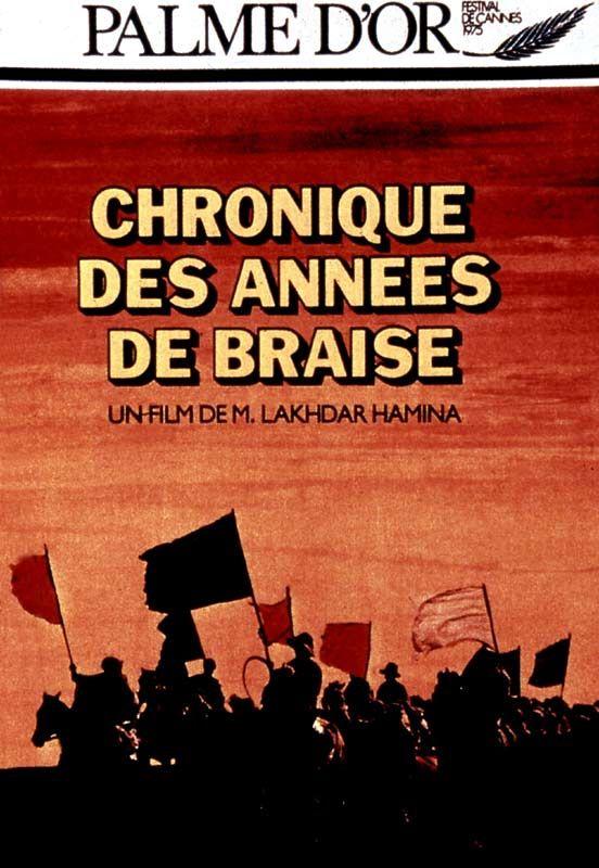 Chronique Des Années De Braise (1975) VOSTFR Fansub XviD Mp3 2h46