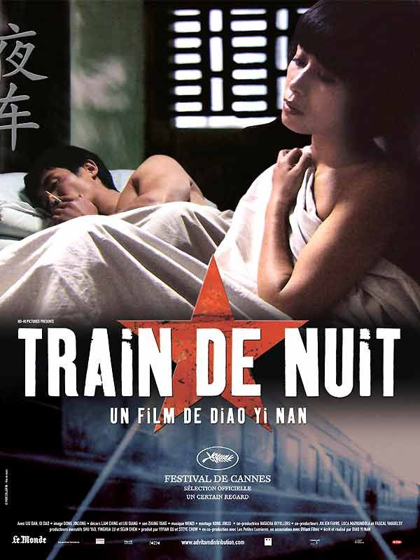 Train de nuit (2007) Diao Yi'nan DVDRip VOstFr h264 mkv - Zebulon
