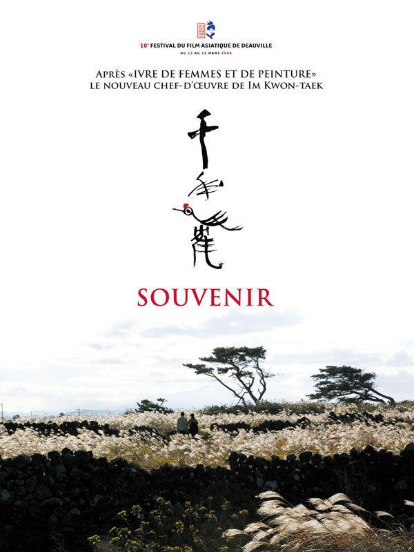 Souvenir (2007) MULTI DVDREMUX MPEG2 AC3