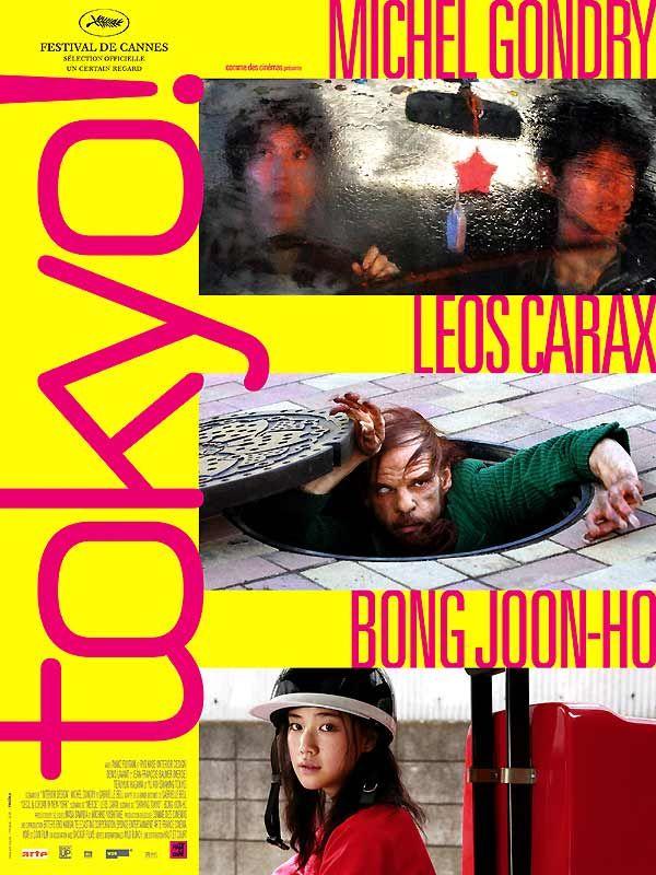 Tokyo! 2008 VOSTF 1080p Blu-ray X265 DTS-HD MA 7 1 -AZAZE