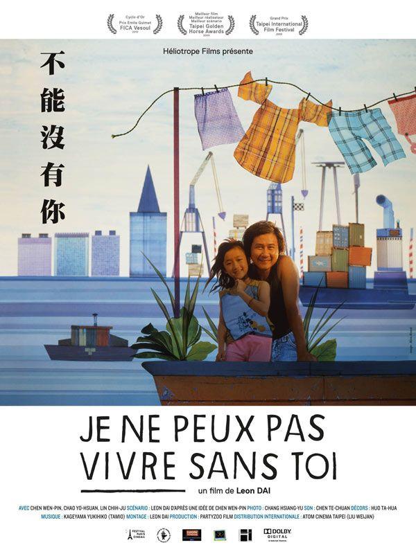 Je ne peux pas vivre sans toi (2009) Leon Dai DVDRip VOstFr h264 mkv - Zebulon